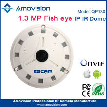 1.3MP Fisheye 360 degree HD full view IP Network Camera module