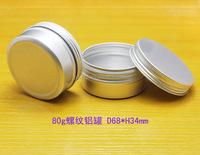 round 30ml aluminum tin with screw cap,cosmetic aluminum jar,roll on container lip balm