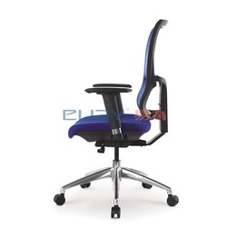 Modern style multifunction office chair the best office chair