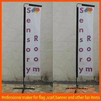 single printing swing flags
