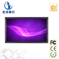 55inch Touch interactive industrial pc touch screen panel computer PC all in one