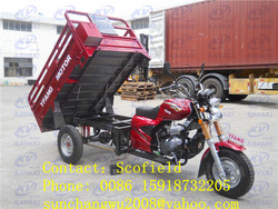 China guangzhou factory sell YFANG brand 3 wheel motorcycle