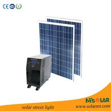 1000w,1kw home solar panel kit / pv solar panel price