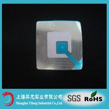 New Type High Quality China Manufacturer 433 Mhz Active Rfid Tag RT16