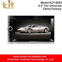 alibaba dashboard 800*480 resoluction car mp3 player jvc 2din