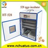DIY machine ostrich farm ostrich farm Ce approved ZYA-8