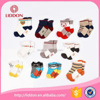 baby wearing cute cotton socks boys cartoon jacquard cotton socks