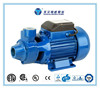 High quanlity QB/KF series water pump manufacturer
