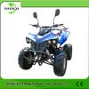 China New Model 110cc/125cc ATV For Sale Cheap/ SQ- ATV008