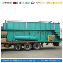 HRCD model Air flotation machine for oil and water separator