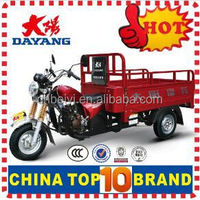 Anti-rust 3 wheeled motorcycles tricycle with driver cabin with electrophoretic paint