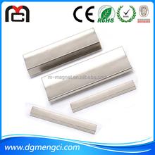 High power arc motor magnet price list