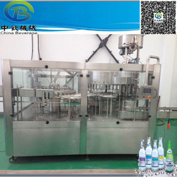 Sapre parts backup for automatic bottle drinking water packing machine