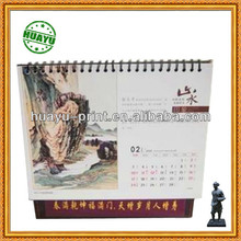 2012 fashion Desk Calendar Table Calendar School Gifts Calendar