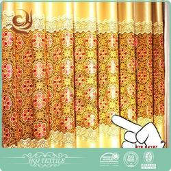 Top quality Competitive price Indoor import curtain from china