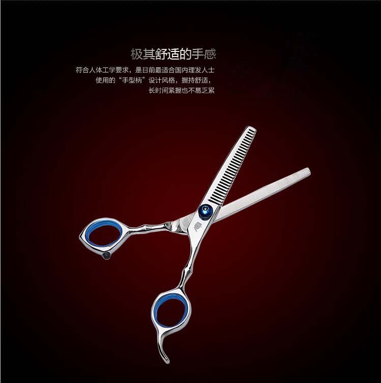 Ножницы Smith chu DIY cut hx39/628 010