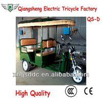 Perfect Design Three Wheeler Electric Rickshaw Trike For Sale