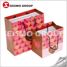 recyclable shopping paper bags pouches and bags