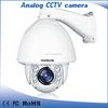 30X 1000 TVL 100 meter ir surveillance camera