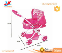 cheap popular child toy pet stroller jogger good baby stroller toy