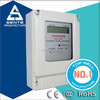 DTS196 Three-phase four wire electronic electric meter reading/price