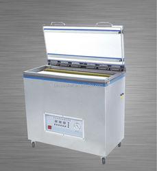 DZ-T600*2 Rectangular container vacuum sealer