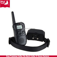 ipetwant M88 GPS Remote Dog Training Shock Collar upgraded battery type and add reset button with bird tweet