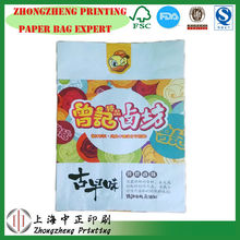 your product image 4-5 color print food paper packaging bag With PE inside