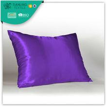 Royal Blue Zipper Closure Satin Silk Pillow Case
