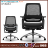 Modern Ergonomic Office Chair With Mesh Back For Luxury Office