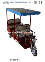 electric tricycle for passenger solar electric tricycle with seat