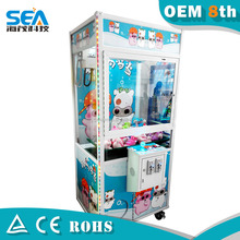 K04-I 2015 haimao new products guangzhou coin operated arcade game toy gift cheap vend machine toy