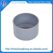 Alibaba trade assurance supplier plastic end cap pvc pipes,pvc pipe fitting end cap