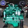 /p-detail/4bt3.9-g1-36kw-turboalimentaci%C3%B3n-la-electricidad-de-potencia-del-motor-cummins-300000997886.html