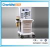 Chenwei splendid veterinary Anesthesia Machine