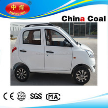 China coal group factory price 2 person lowest price electric car