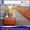 metal roller door cold rolled formed machine rolling shutter machine