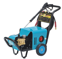 SML2200MB high pressure washer with 2200Psi