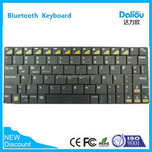 2015New Hot Sale Ultra Slim Bluetooth Keyboard with factory price