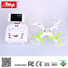 YD-212 top grade helicopters wifi remote control drone quad copter with camera