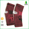 Red Elastic Sports Tourmaline Magnetic Ankle Pads