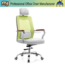 Comfortable green full mesh fabric office chair with headrest adjustable-A7031#