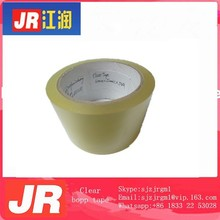 High economical,tough and durable bopp tapes