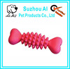 2015 New Durable Non-toxic Rubber Bone Dog Toy