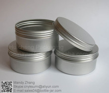 Big 250g aluminum candle container with lid