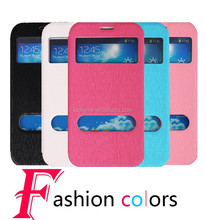 Double View Window Phone Case for Samsung Galaxy S5