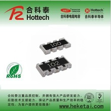 0402(4pin2R) 1/16w 1% 50v E96 Series Thick Film Chip Fixed Network Resistor