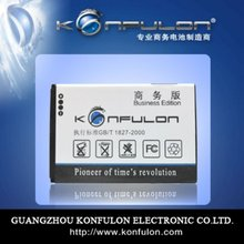 for G6 Legend(BB00100) High quality backup battery