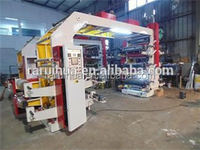 hamada offset printing machine