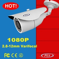 Best 1080p night vision outdoor ip camera, 2.8-12mm motorized varifocal zoom ip camera CE FCC RoHS certificated